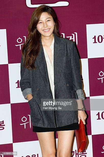 Koreanisch kim ha neul svip foto 2